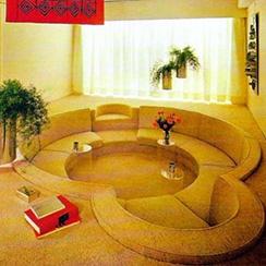 Het jaren 70 interieur | Retro verlichting | Straluma