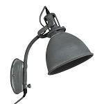 Industriele wandlamp betonlook leeslamp
