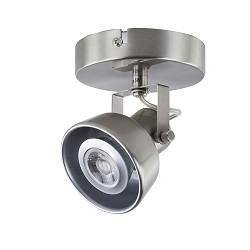 Moderne stalen spot LED verstelbaar