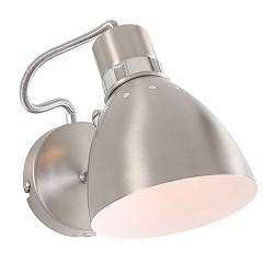 **Wandlamp Spring nikkel verstelbaar